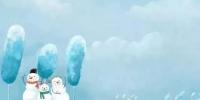 黑龙江省断崖式降温!下降8-10℃ 雨雪+降温+大风来袭 - 新浪黑龙江