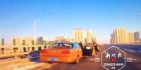 ↑ 行车记录仪拍下胡师傅突发疾病,在松浦大桥车行道上卸客 - 新浪黑龙江