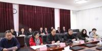 大兴安岭中院召开民营企业座谈会 促进经济健康发展 - 法院