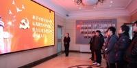 第64次公众开放日: 林区中院迎来哈尔滨师范大学美术学院师生前来参观 - 法院
