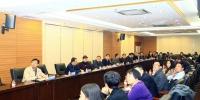 2019,全国两会 学校学习传达2019年全国两会精神 - 哈尔滨工业大学