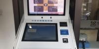 24小时办公证 哈尔滨自助服务一体机上线正式亮相 - 新浪黑龙江