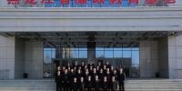林区中院组织机关党员干部参观黑龙江省廉政教育基地 - 法院