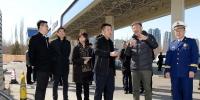 王文涛在检查哈尔滨部分危化企业安全工作时强调 排查隐患安全防护这根弦要时刻绷紧 - 发改委