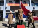 黑龙江省民宗委组织开展全省伊斯兰教界践行社会主义核心价值观系列活动 - 民族事务委员会
