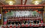 """黑龙江日报:巾帼力量撑起脱贫攻坚""""半边天"""" - 妇女联合会"""