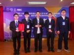材料设计邀请赛,大学生 我校学生在第四届全国大学生材料设计邀请赛中获得特等奖 - 哈尔滨工业大学