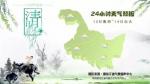 强升温 黑龙江省下周多地最高气温突破20℃ - 新浪黑龙江