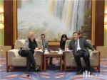 王文涛会见乌拉圭教育和文化部代表团一行 - 发改委