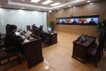 大庆中院敲响互联网庭审第一槌 - 法院