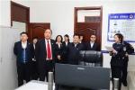 """佳木斯中院第40次""""公众开放日"""":中国农业发展银行佳木斯市分行领导及员工代表走进法院 共商优化营商环境发展举措 - 法院"""