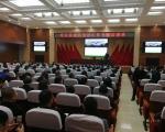 """学习""""上海经验"""",加快体制机制创新步伐我市举办自贸区工作专题培训班 - 商务局"""