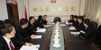 七台河市两级法院开展国家安全日宣传活动 - 法院