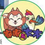 """黑龙江省""""旅游日""""推出116项系列活动及139项惠民措施 - 新浪黑龙江"""