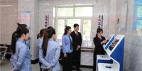双鸭山中院第57次公众开放日:法治共建 青春同行 - 法院