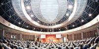 教学节,立德树人,本科教学 第三届教学节闭幕 一批优秀师生获表彰 - 哈尔滨工业大学