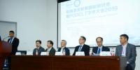 语言教育国际研讨会在校召开 - 哈尔滨工业大学