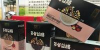 黑龙江省粮食精深加工首季开门红 原粮加工达166.31亿斤 - 人民政府主办