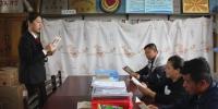 伊春市南岔区法院扶贫和扫黑除恶宣传两不误 - 法院
