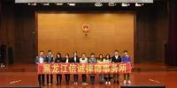 """哈尔滨中院第112次""""公众开放日"""":扬权为权益 释法为公正 - 法院"""
