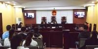 小小花露水引发商标侵权 牡丹江中院知识产权庭审进校园 - 法院