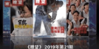 """""""高精尖""""竞争力""""亮剑"""" - 新浪黑龙江"""