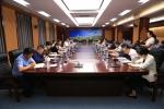 学校召开2018年度定点扶贫工作考核整改工作会议 - 哈尔滨工业大学