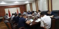 省民宗委领导班子开展第一次集中学习研讨 - 民族事务委员会