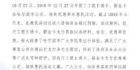 目前提供乘车优惠的银行还有锦州银行和交通银行。 - 新浪黑龙江