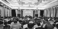 黑龙江省义务机构反洗钱从业人员培训班。 - 新浪黑龙江
