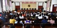 牡丹江中院:扫黑除恶进校园 平安青春共成长 - 法院