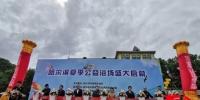 """哈尔滨江沿新增3000平米大浴场 配置相当""""豪华"""" - 新浪黑龙江"""