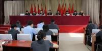 林甸县法院召开扫黑除恶专项斗争推进会 - 法院
