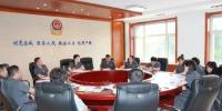 齐齐哈尔市梅里斯区法院召开扫黑除恶专项斗争工作情况汇报会 - 法院