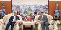 """中俄博览会""""鞑靼斯坦共和国日""""举办 - 新浪黑龙江"""