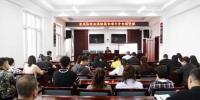 佳木斯市东风区法院开展扫黑除恶专项斗争专题学习 - 法院