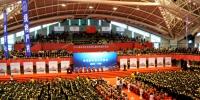 2019届,本科,毕业典礼 2019届本科生毕业典礼暨学位授予仪式隆重举行 - 哈尔滨工业大学