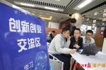 闪耀首秀 一睹从70年巨变中走来的哈尔滨 - 新浪黑龙江