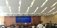黑龙江基督教界组织开展专题学法活动 - 民族事务委员会