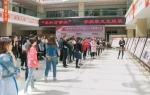 黑龙江省家风家教主题宣传月圆满收官 - 妇女联合会