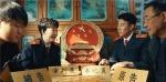 黑龙江省电视台播出省法院创作的微电影《我是法官》 - 法院