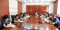 哈铁中院召开2019年上半年审判态势分析会 - 法院