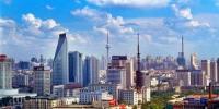 新签约省外招商完成全年目标近七成 - 新浪黑龙江