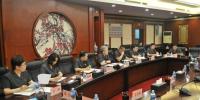 哈尔滨中院召开扫黑除恶专项斗争专题党组会议 - 法院