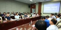 杜善义,青年教师 杜善义院士与全校青年教师代表话初心、谈使命 - 哈尔滨工业大学