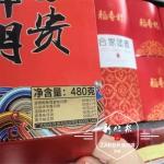 """中秋倒计时""""月饼战""""火热打响 已有超市买一送一 - 新浪黑龙江"""