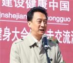 省体育局副局长郭玉田.jpg - 体育局