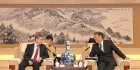 王文涛会见俄罗斯驻哈尔滨总领事奥谢普科夫 - 商务厅