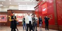 """省法院第173次""""公众开放日"""":参观黑龙江高院 九三学社的社员这样说 - 法院"""