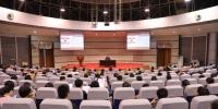 新入职工,专题培训 学校举行新聘教职工专题培训 - 哈尔滨工业大学